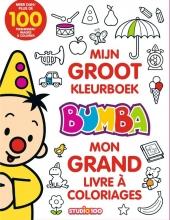 Gert  Verhulst Bumba mijn groot kleurboek