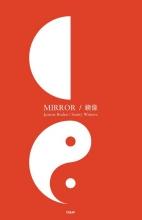 Sanny Winters Jeanne Boden, Mirror