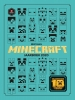 ,<b>Minecraft Jaarboek 2020</b>