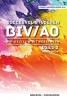 Brenda  Westra, Esther van Grunsven,BIV Basics & Uitwerkingen