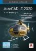 R.  Boeklagen ,AutoCAD LT2020