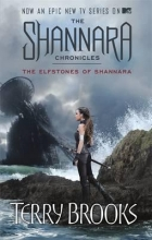 Brooks, Terry The Elfstones of Shannara. TV Tie-In
