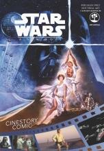Lucas, George Star Wars