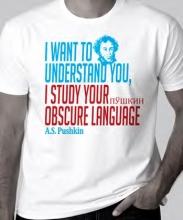 Dracula T-Shirt, Xl