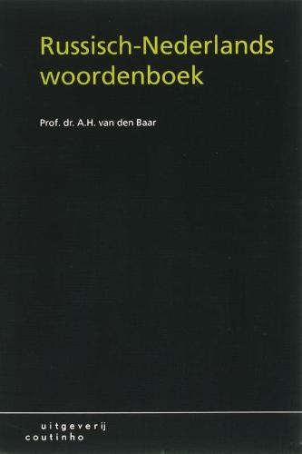 A.H. van den Baar,Russisch-Nederlands woordenboek