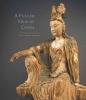 Yiu, Josh, A Fuller View of China