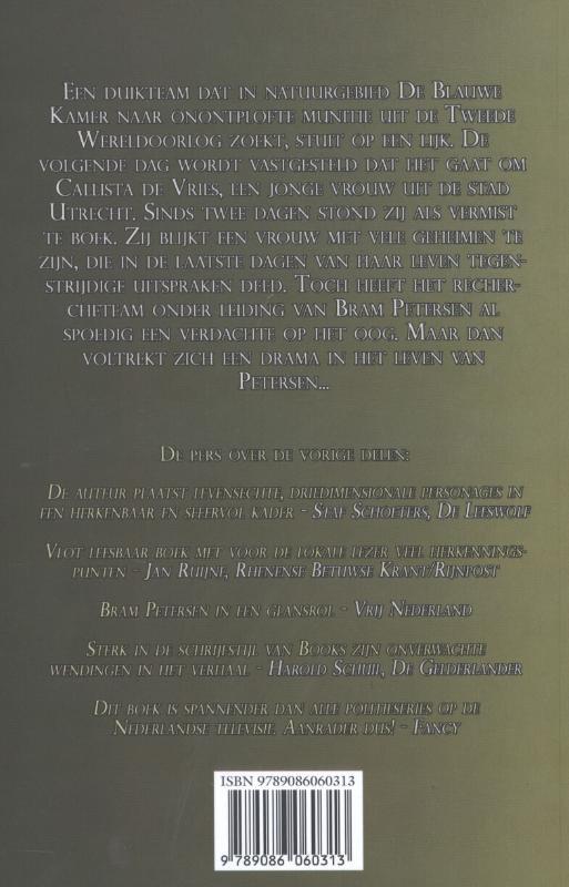 M.P.O.  Books,De dood van Callista de Vries