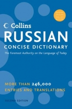 Harpercollins Publishers Collins Russian Concise Dictionary, 2nd Edition