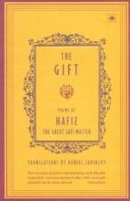 Hafiz The Gift