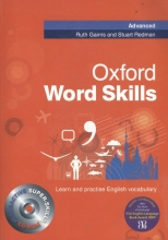 Oxford Word Skills. Advanced. Student`s Book with CD-ROM