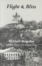 Bulgakov, Mikhail Flight
