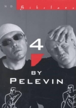 Pelevin, Victor 4 by Pelevin