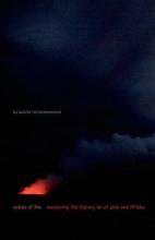 Ho`manawanui, Ku`ualoha Voices of Fire