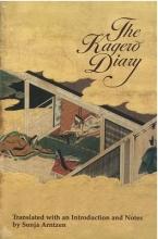 Arntzen, Sonja The Kagero Diary