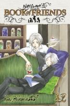 Midorikawa, Yuki Natsume`s Book of Friends, Volume 12