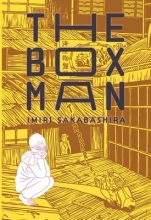 Sakabashira, Imiri The Box Man