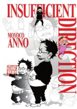 Anno, Moyoco Insufficient Direction