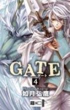 Kisaragi, Hirotaka Gate 04