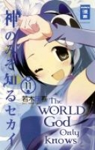 Wakaki, Tamiki The World God Only Knows 11