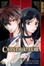 Kaminaga, Manabu Conductor 01