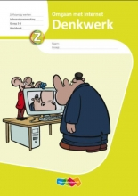 Denkwerk Omgaan met Internet 5 ex / Gr 5-6 / deel Werkboek