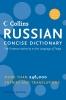 Hepburn, Marina               ,  Harper Collins Publishers     ,  Harpercollins,Collins Russian Concise Dictionary, 2e