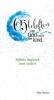 <b>Mike  Shreve</b>,65 beloften van God voor uw kind