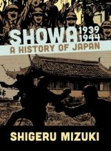 Mizuki, Shigeru Showa 1939-1944