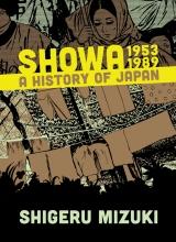 Mizuki, Shigeru Showa 1953-1989