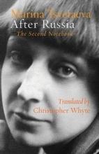 Marina Tsvetaeva,   Christopher Whyte After Russia