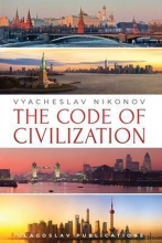 Vyacheslav Nikonov , The Code of Civilization