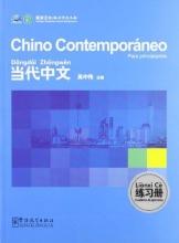 Zhongwei Wu Chino Contemporaneo Para Principiantes - Cuaderno De Ejercicios