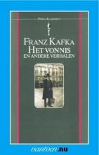 Franz Kafka , Het vonnis