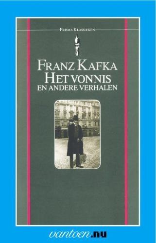 Franz Kafka,Het vonnis