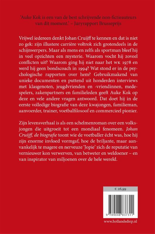 Auke Kok,Johan Cruijff