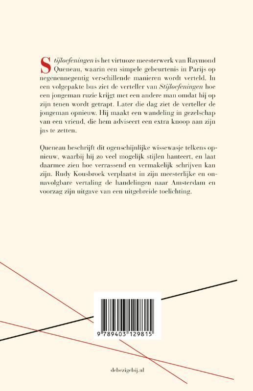 Raymond Queneau,Stijloefeningen
