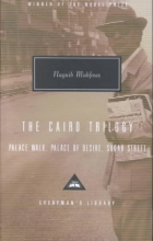 Mahfouz, Naguib,   Hutchins, William M. The Cairo Trilogy