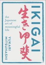 Yukari Mitsuhashi Ikigai