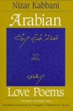 Qabbani, Nizar,   Frangieh, Bassam K.,   Brown, Clementina R. Arabian Love Poems