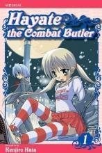 Hata, Kenjiro Hayate the Combat Butler 1