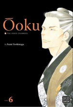 Yoshinaga, Fumi Ooku the Inner Chambers 6