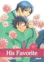 Tanaka, Suzuki His Favorite 1