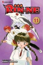 Takahashi, Rumiko Rin-Ne 11