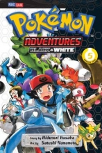 Kusaka, Hidenori Pokemon Adventures