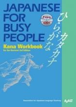 Kodansha Japanese for Busy People - Kana Workbook
