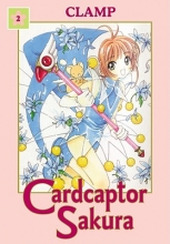 Clamp Cardcaptor Sakura, Book Two