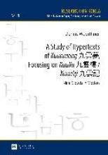 Wuerthner, Dennis A Study of Hypertexts of �Kuunmong� , Focusing on �Kuullu� �Kuun`gi�