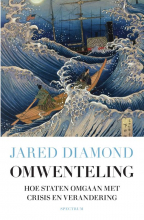 Jared Diamond , Omwenteling
