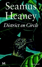 Seamus  Heaney District en Circle