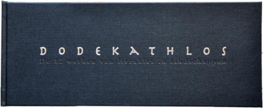 , Dodekathlos